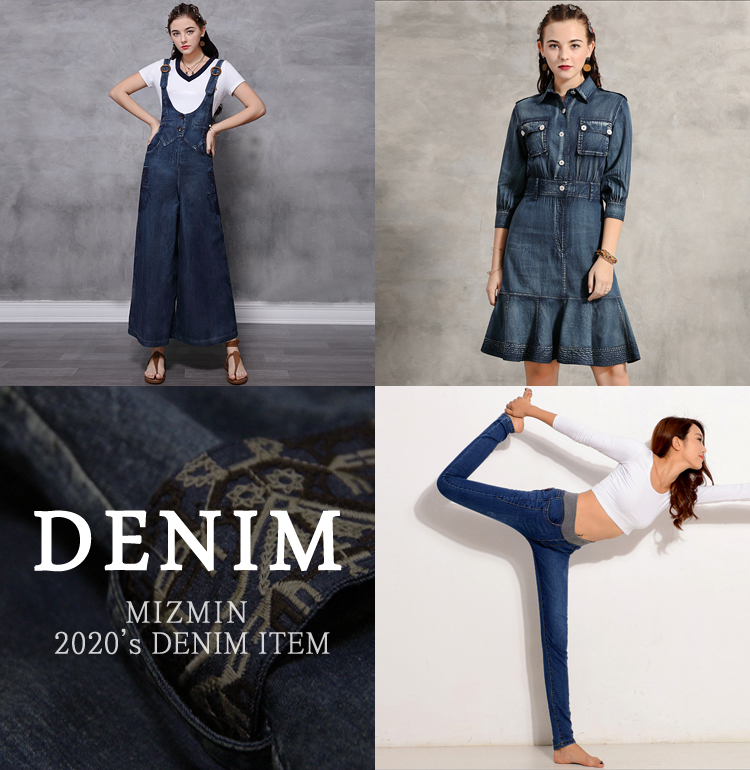 DENIM ITEM