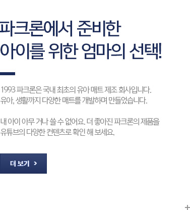 "banner=""main-video"" youtube data-id=""0nRbkiqxm9g"" data-start=""false"" data-sound=""false"" data-loop=""true"" data-width=""100%"" data-height=""""  ◆ 동영상 섹션"