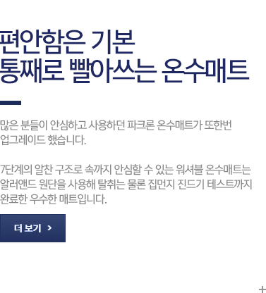 "banner=""main-video"" youtube data-id=""aO2ln9qm9i8"" data-start=""false"" data-sound=""false"" data-loop=""true"" data-width=""100%"" data-height=""""  ◆ 동영상 섹션"