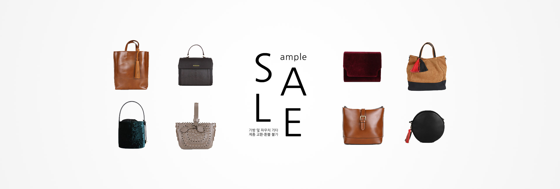SAMEPLE SALE