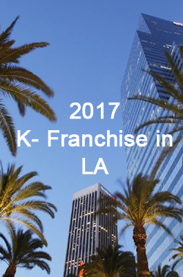 <strong>2017 K-Franchise Showcase in LA</strong>2017. Apr.13(The) ~14(Fri) Oxford Palace Hotel in LA