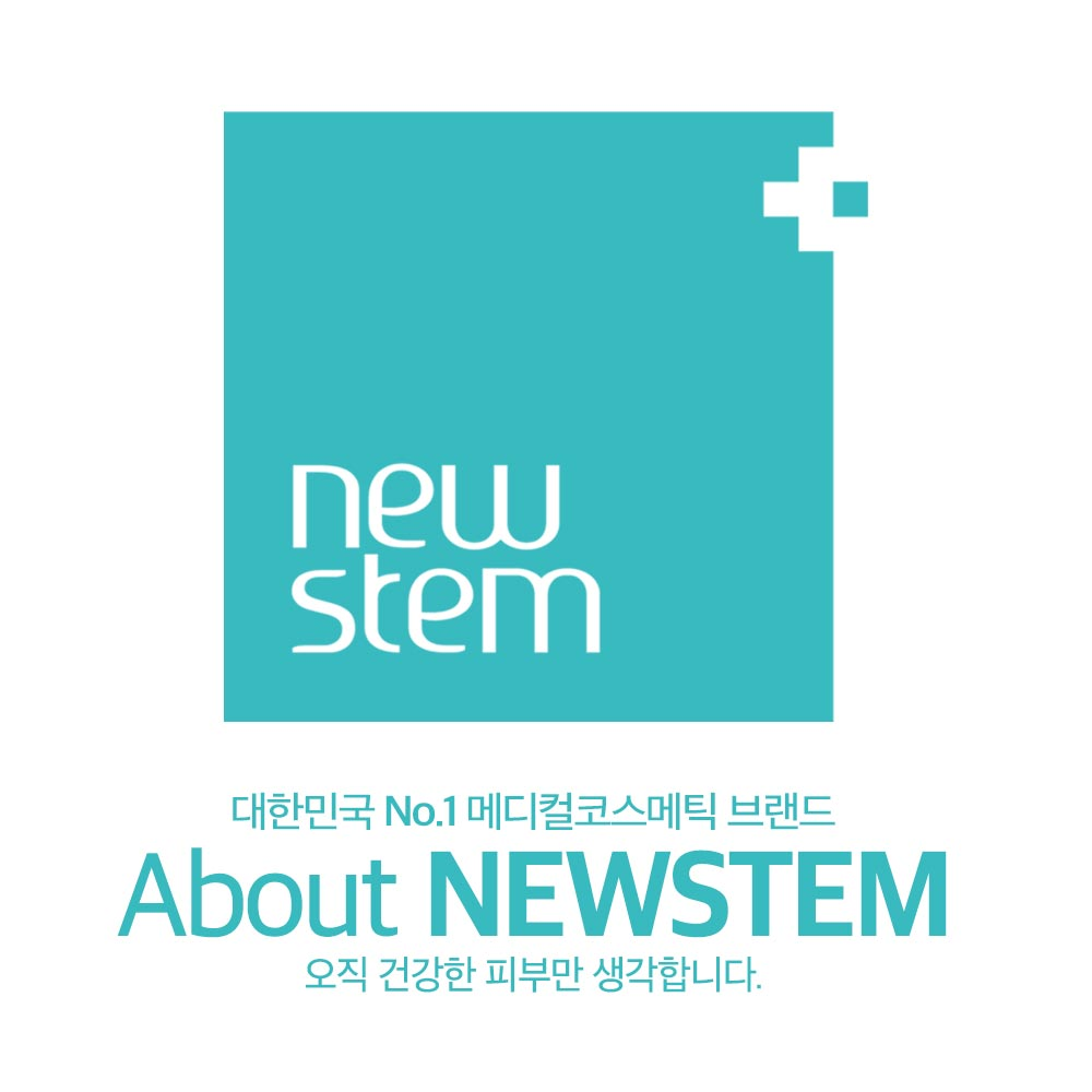 About NEWSTEM