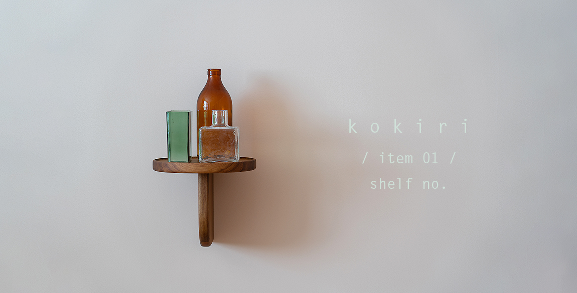 kokiri - shelf no.