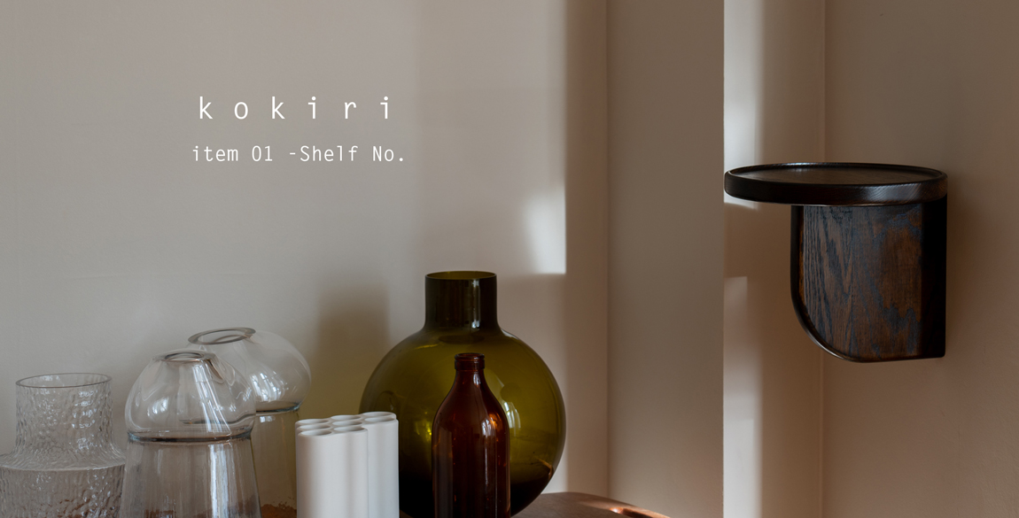 kokiri-shelf no-black