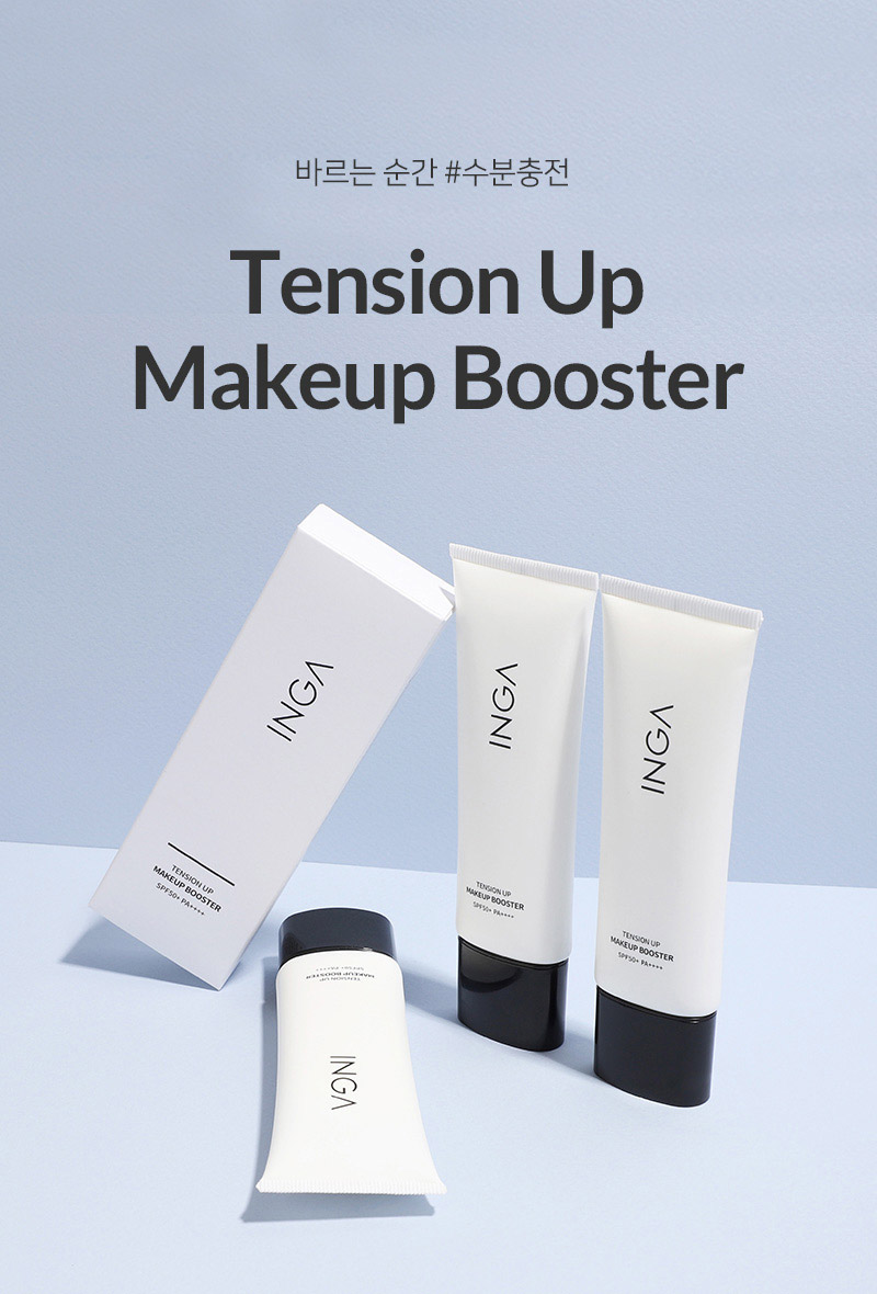 Tension Up Makeup Booster
