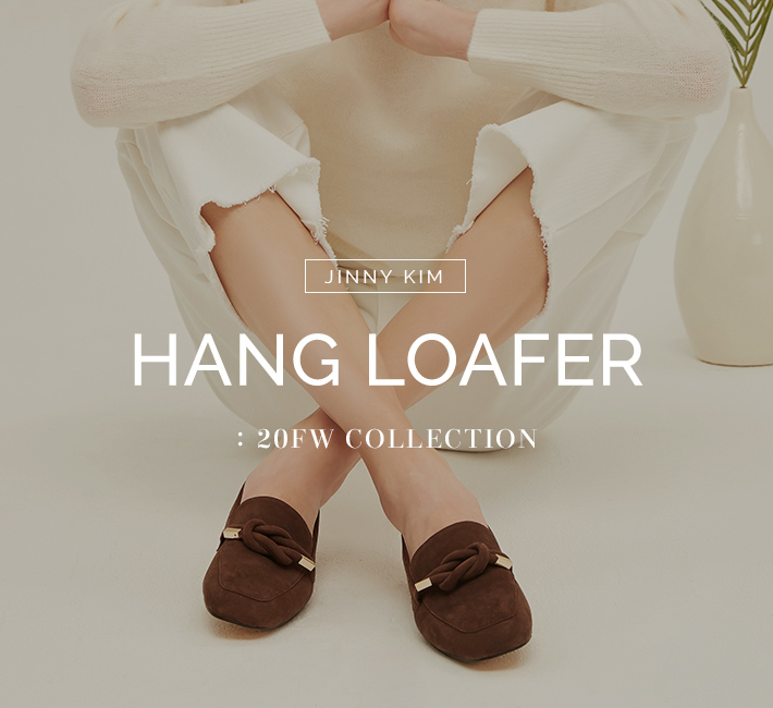 Hang Loafer