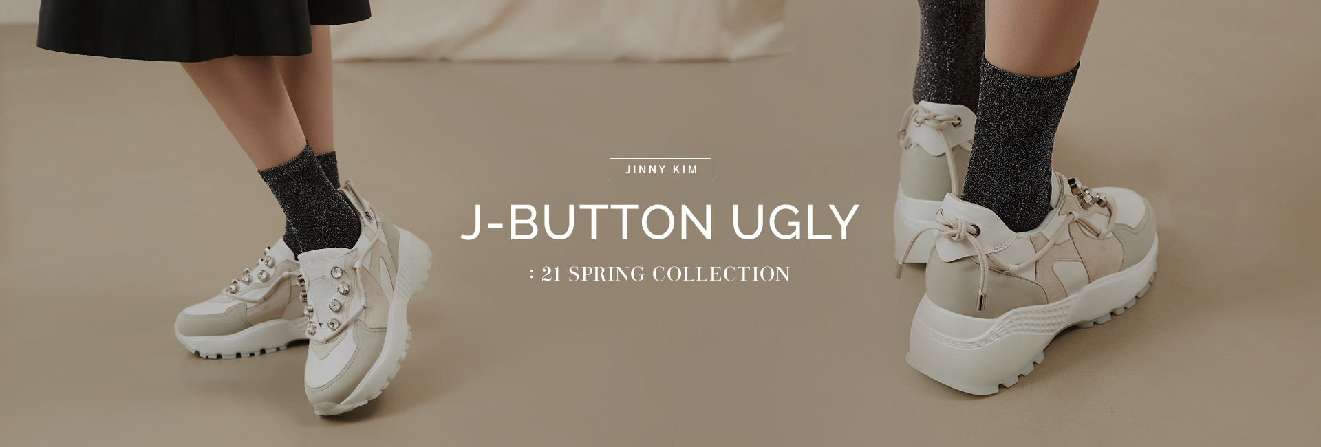 J-button Ugly