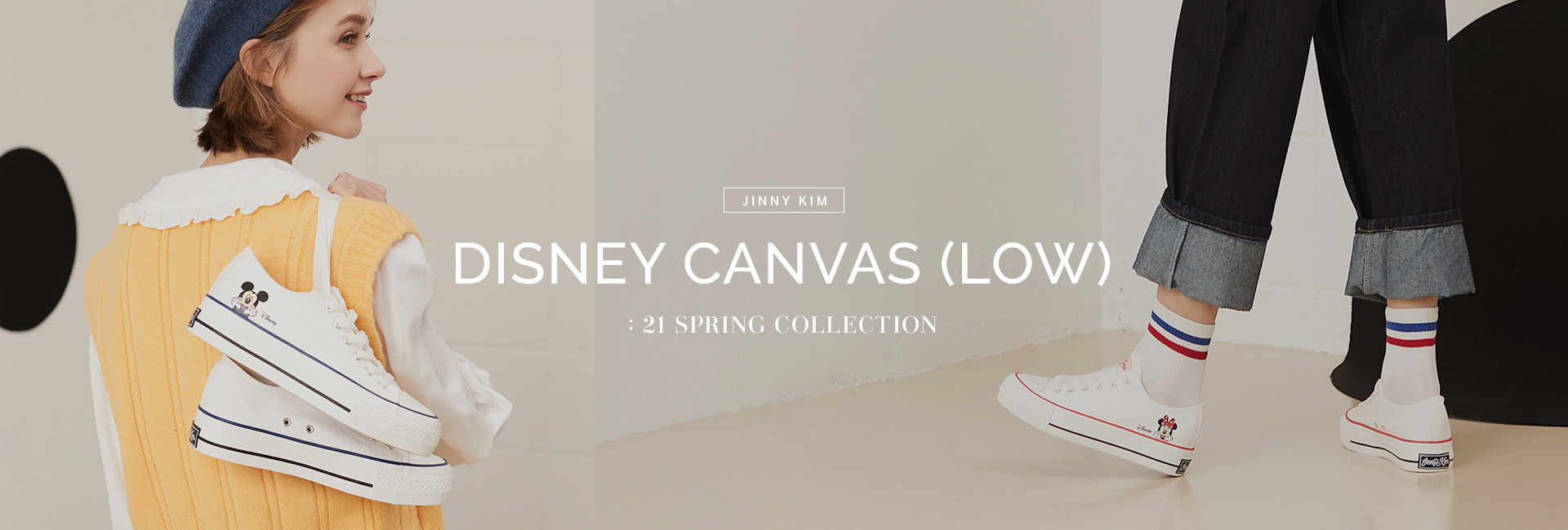 Disney Canvas (low)
