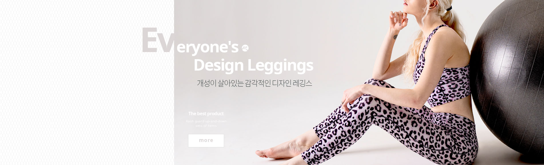 main_03 (leggings - disign leggings)