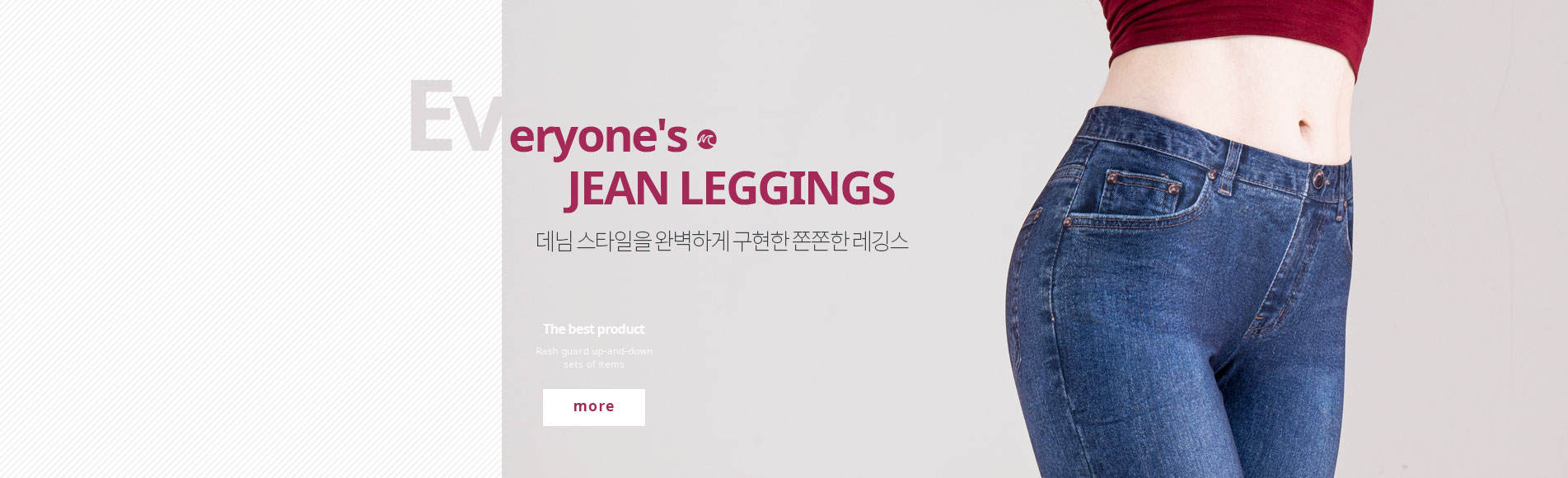 main_02 (leggings - denim leggings)