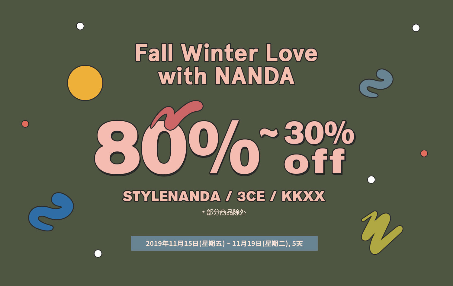 fall winter sale