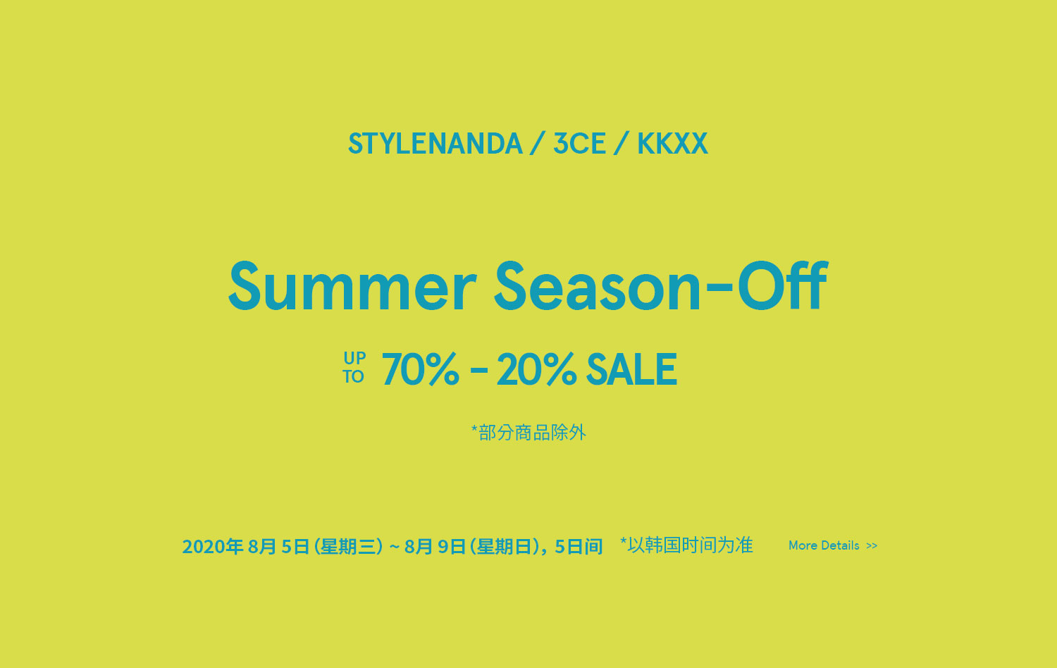 SUMMER SEASON-OFF SALE