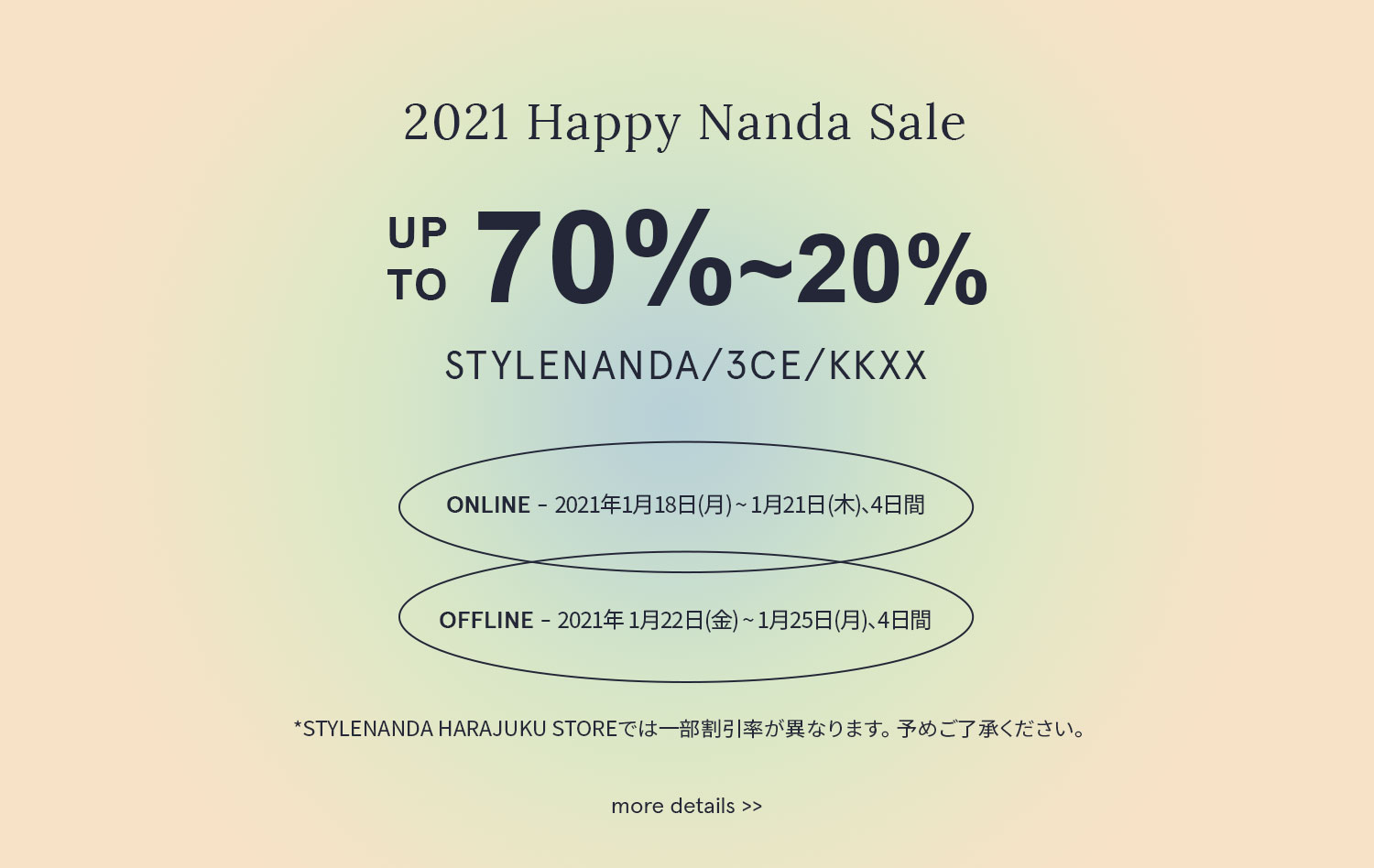 HAPPY NANDA SALE