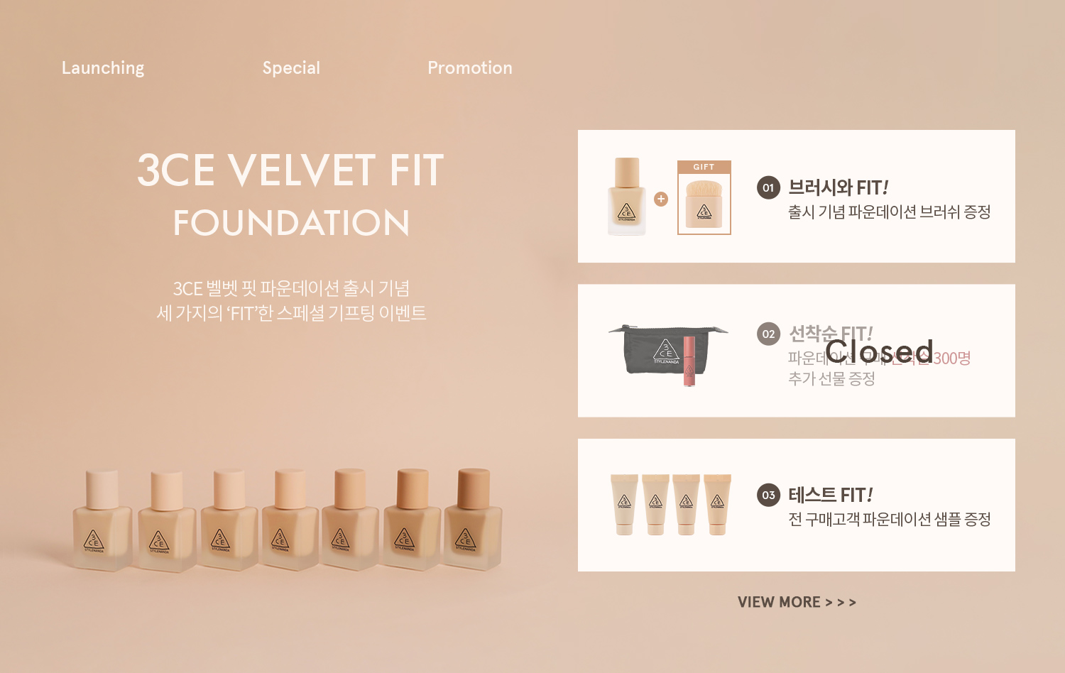 3CE VELVET FIT FOUNDATION Launching