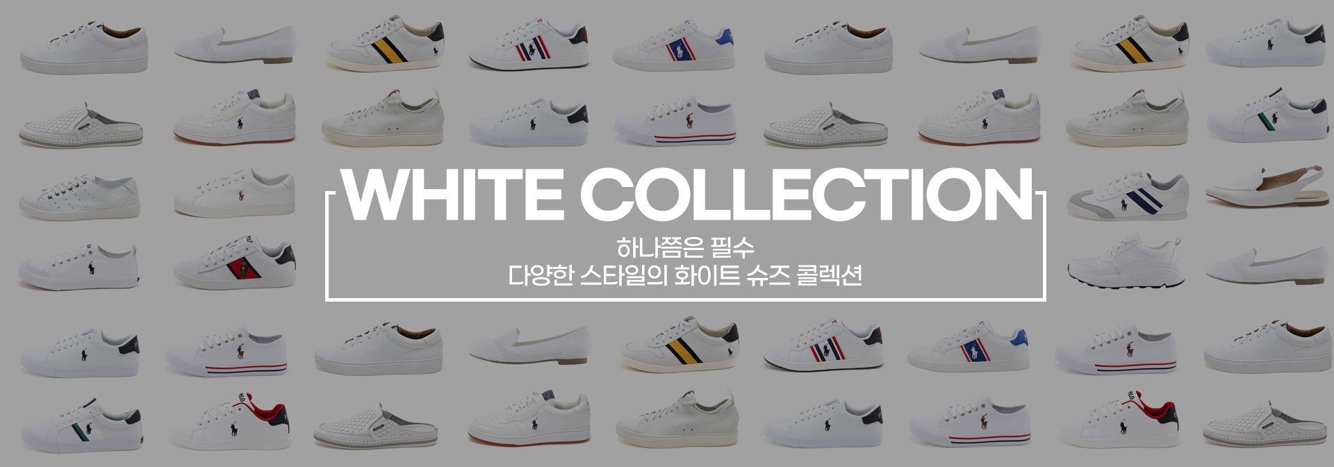 "text=""White Collection"""