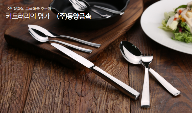 DY-001 Table 6P Set