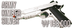 ARMY KIMBER SILVER